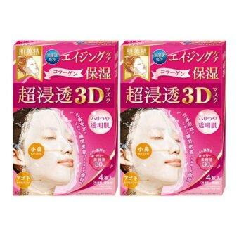 Harga Kracie Hadabisei Advanced Penetrating 3D Facial Mask Aging-Care Moisturizing (2pcs)