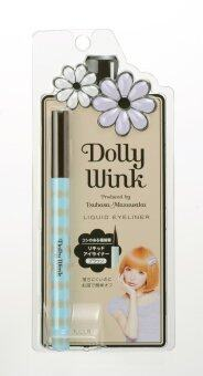 Harga Koji Dolly Wink Liquid Eyeliner - Brown