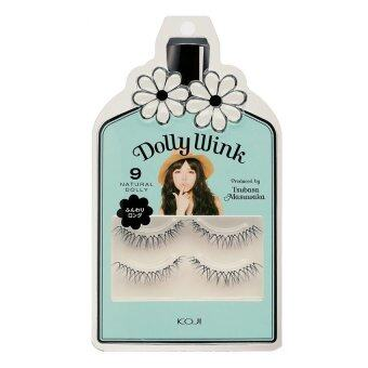 Harga Koji Dolly Wink Eyelash (Colour: 09 Natural Dolly)