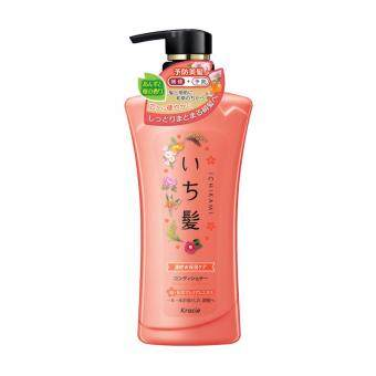 Harga Kracie Ichikami Moisturising Care Conditioner 480ml