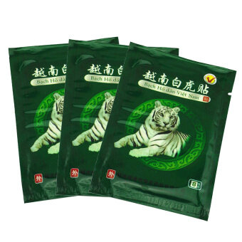 Harga 24 Patches /3 Bags Vietnam White Tiger Balm Pain Relief Plaster Meridians R