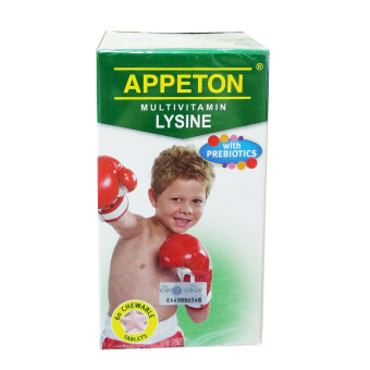 Harga APPETON Multivitamin Lysine with Prebiotics 60 tablets