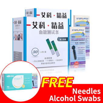 Harga AiKe JingYl 90pcs Blood Glucose Test Strips And 90pcs Needles FREE Alcohol Swabs