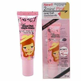 Harga Cathy Doll Oh lala Sweet Pink Magic Cream