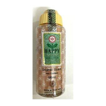 Harga HAPPY SKIN LOTION 58ML X 2 BOTTLES