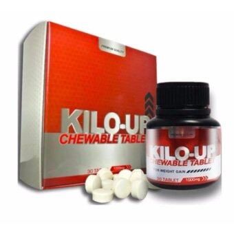 Harga Kilo Up Weight Gainer Chewable Tablet
