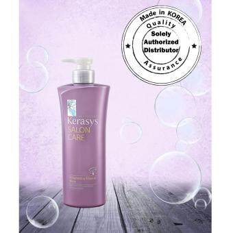 Harga [Stock Clearance]Kerasys Salon Care With Straigthening Ampoule Conditioner 600ml