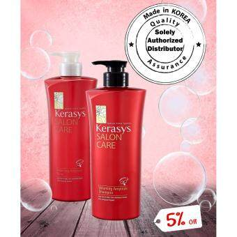 Harga [STOCK CLEARANCE]Kerasys Salon Care with Voluming Ampoule Set