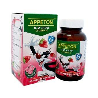 Harga Appeton A-Z Kid's Vitamin C Strawberry 100'S