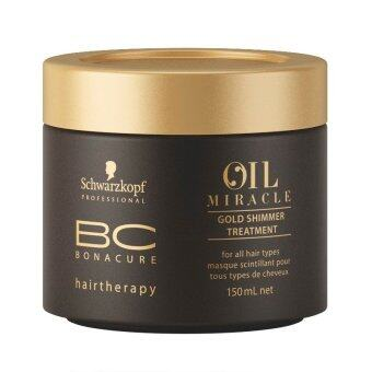 Harga Schwarzkopf BC Bonacure Oil Miracle Shimmer Treatment