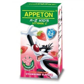 Harga APPETON A-Z Kids Vitamin C 30mg Strawberry 100 tablets