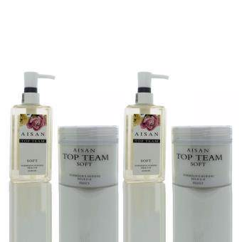 Harga [SET OF 2] AISAN TOP TEAM HAIR MASK 500ml & SHAMPOO 500ml