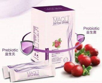 Harga (BUY 1 FREE 1) NEW IMPROVED FORMULA !! Maqui Detox France formulation (14sacs)