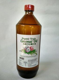 Harga Wellness Concepts Network Organic Virgin Coconut Oil 1 Litre