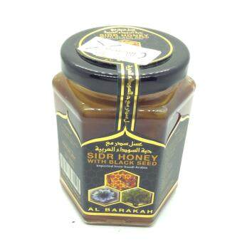 Harga SIDR Honey With Black Seed From Saudi Arabia ( 530g )