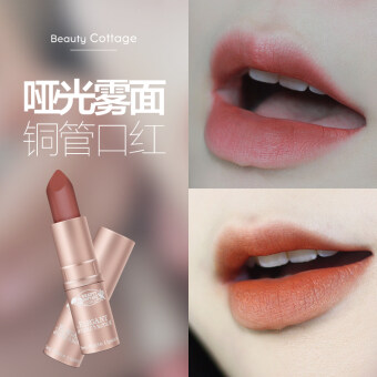 Harga [Ready Stock]Thailand Beauty Cottage Lipstick泰国哑光雾面唇膏 No.9