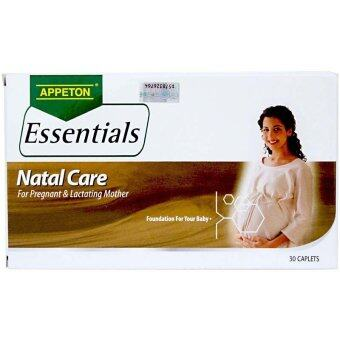 Harga APPETON Essentials Natal Care 30 caplets