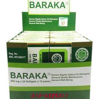 Harga BARAKA 450mg Soft Gel 24'S (12 Packet)