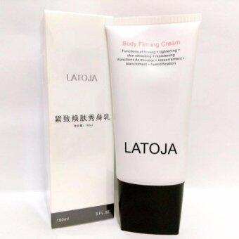 Harga Latoja Body Firming Cream For Slimming 150ml (100% Authentic )(Cream is colour dark brown )with Security Sticker 防伪贴