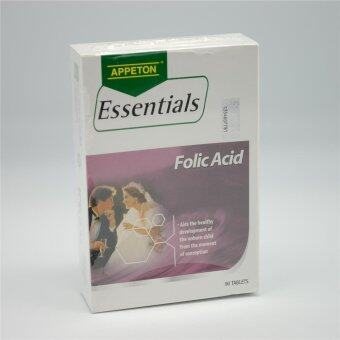Harga APPETON Essentials Folic Acid 90 tablets