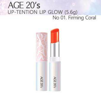 Harga [AGE20'S] UP-TENTION LIP GLOW (5.6g) No 01.Firming Coral