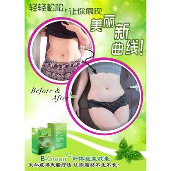 Harga (2Box) B-Green Traditional Slimming Vegetable capsules BGreen 纤体蔬果胶囊