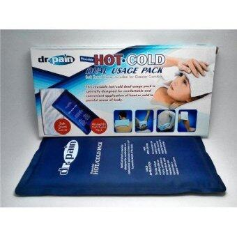 Harga HOT COLD PACK (REUSABLE)