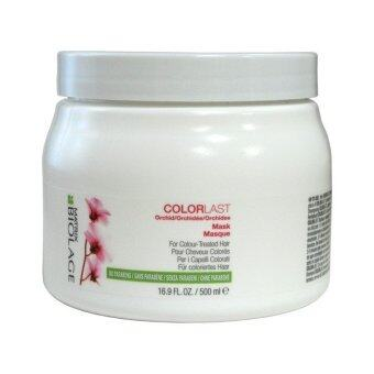 Harga Matrix Biolage Colorlast Color Bloom Masque 500ml