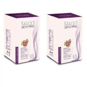 Harga (2 Box) MAQUI Detox Dx Drink ( -Excellent Treatment)