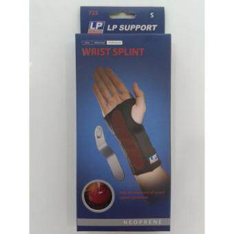 Harga LP Support Wrist Splint (Right) (XL)