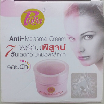 Harga Polla Anti-Melasma Night Cream