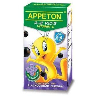 Harga APPETON A-Z Kids Vitamin C 30mg Blackcurrant 100 tablets