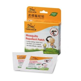 Harga Tiger Balm Mosquito Repellent Patch 10 Patches (Twin Pack)