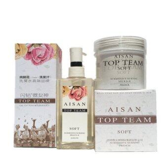 Harga France Formulated AISAN TOP TEAM Pure Flower Extract Coconut Oil Shampoo 500ml & Revitalizing Avocado Oil Hair Mask 500g