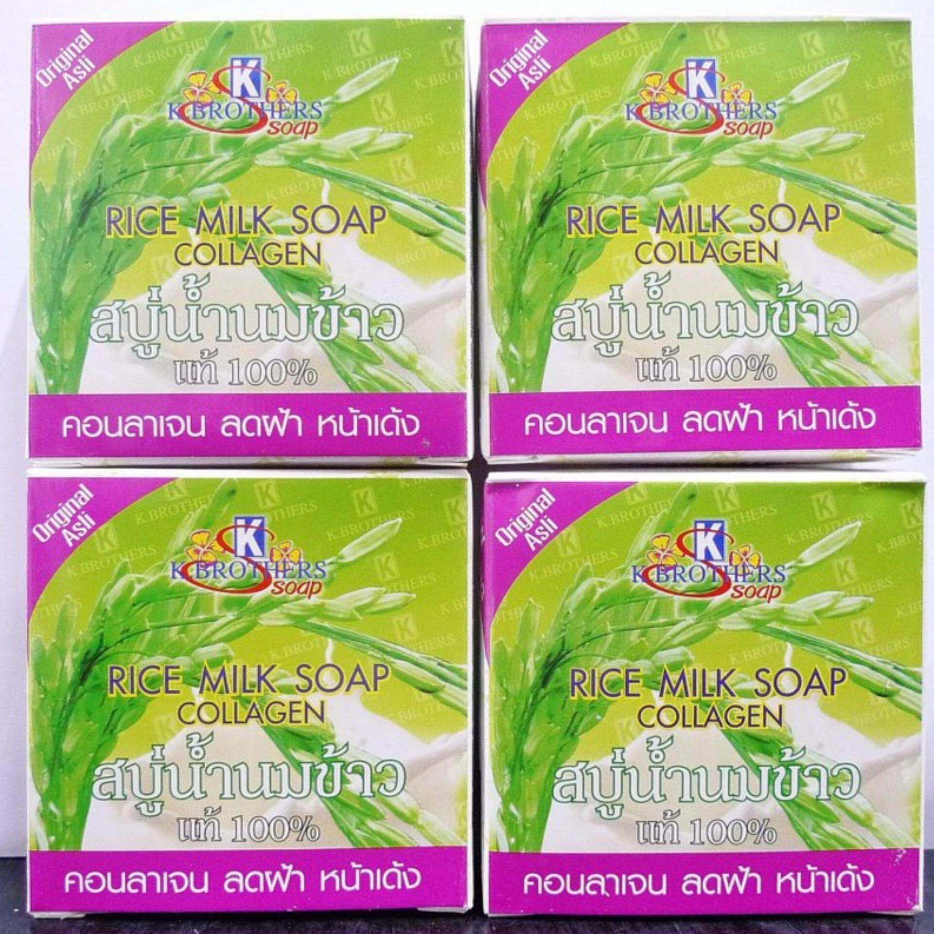 Semakan Semula K Brothers Rice Milk Soap Collagen 1dozen Eshop Checker Hot Deal