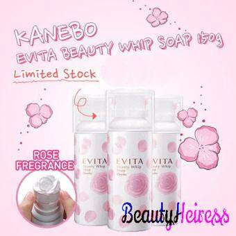 Kanebo Evita Beauty Whip Soap 150g / Prettiest Face Wash / Rose fragrance/ Japan