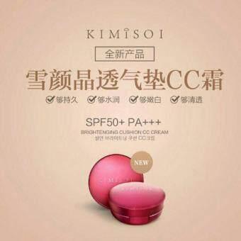 KIMISOI CC Cushion #SPF 50 #Natural Colour #Buy 1 free 1 refill pack!!??????? - 4