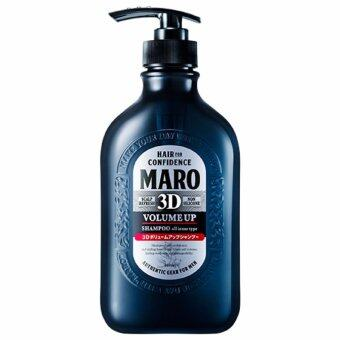 Harga MARO 3D Volume Up Shampoo EX 450ml