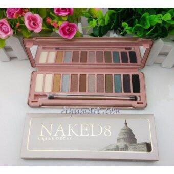 Naked 8 Eyeshadow Palette 12 Colors