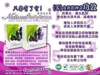 Natural Daily Detox ????? (10g x 15sachets) - 2