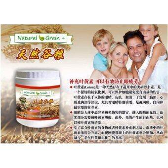 Natural Grain???? Natural Grain (550GM) - 2