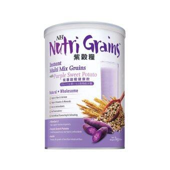 NH Nutri Grains 1Kg