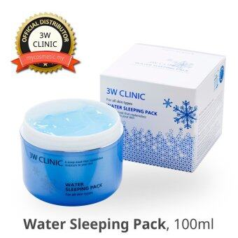 Harga [Official Distributor] 3w clinic, Water Sleeping Pack 100ml