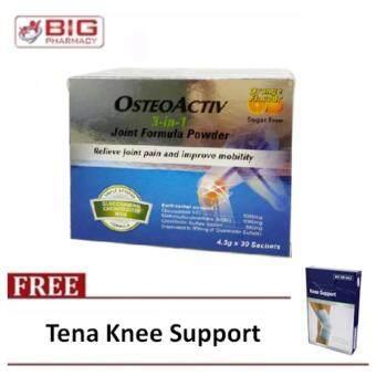 OsteoActiv 3-In-1 (Glucosamine 1000mg + Chondroitin 800mg + MSM 1000mg) Joint Formula Powder 4.5g x 30 Sachets