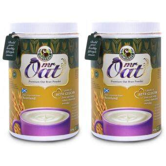 Owlvest Mr Oat - Premium Oat Bran Powder from Scotland (Twins)