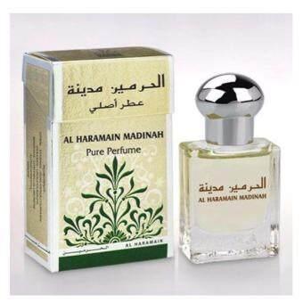 Perfume Al Haramain Madinah - Non Alcohol Roll On Bottle 15ML Attar