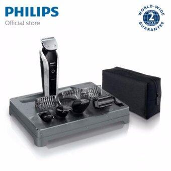 philips multigroom grooming kit qg3380 qg3380 16 lazada malaysia. Black Bedroom Furniture Sets. Home Design Ideas