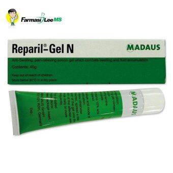 Harga Reparil Gel N 40g