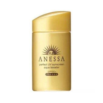Harga Shiseido Anessa Perfect UV Sunscreen Aqua Booster SPF 50+ PA++++ 60ml/2oz