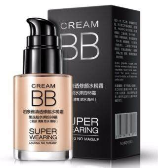 Sinma Bioaqua Super Wearing Persistent Water Flawless BB Cream 30ml (Light)